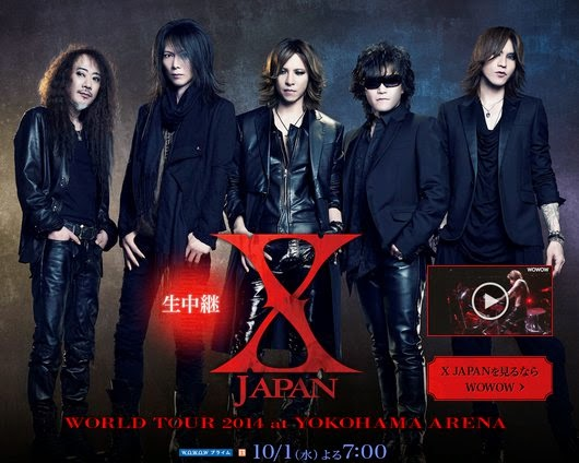 X Japan World Tour  Setlist