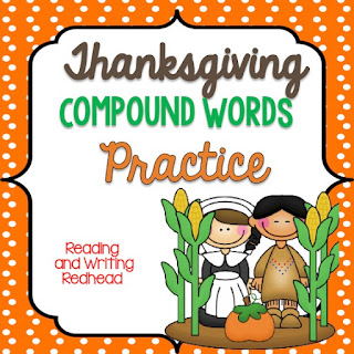 Freebie: Thanksgiving Compound Words