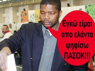 Σε πλήρη πανικό... Μία εβδομάδα ακριβώς πριν από τις εκλογές, έστειλαν, μέσα στο μεσημέρι, καζαμπούμπου στην Αμυγδαλέζα