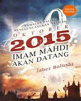 Imam Mahdi Akan datang 23 Oktober 2015