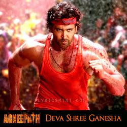 Agneepath Deva Shree Ganesha