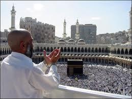 Ibadah Haji, tujuan ibadah haji