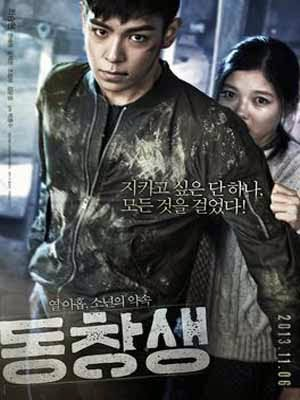 Bản Cam Kết - The Commitment (2013)