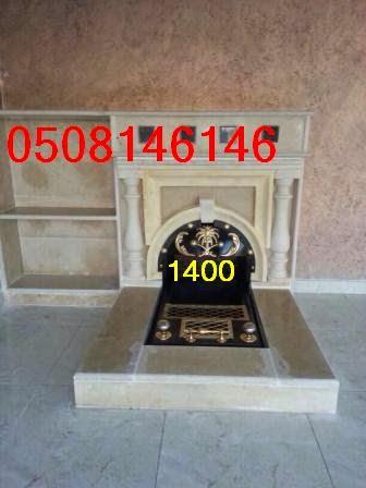 ومشبات 1400.jpg