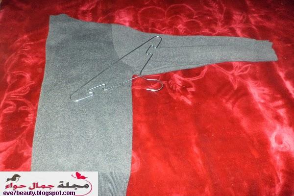 بالصور أفضل وأسهل طريقة لتعليق الكنزات الصوفية مجلة جمال حواء