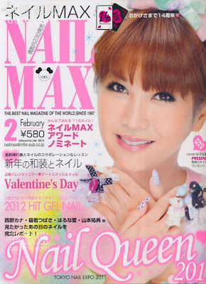 Scans | Nail Max February 2012