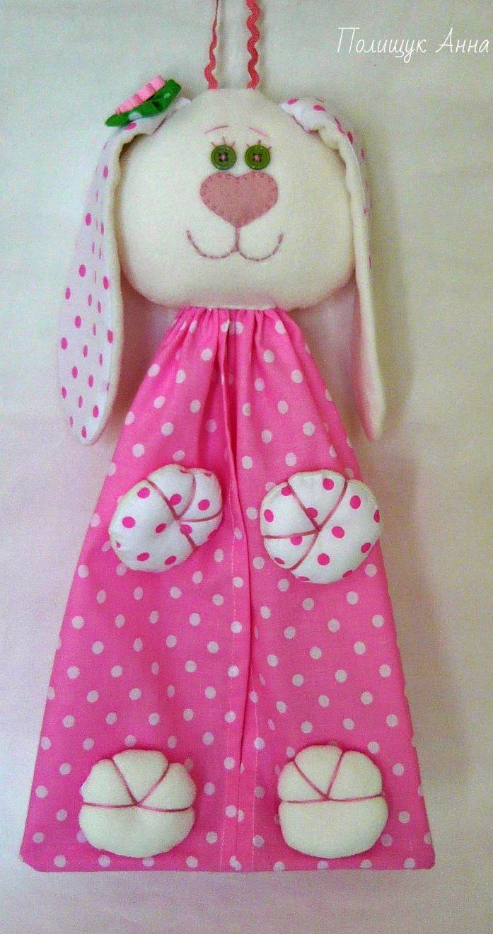 Сшить мешок для пижамы мастер класс 25