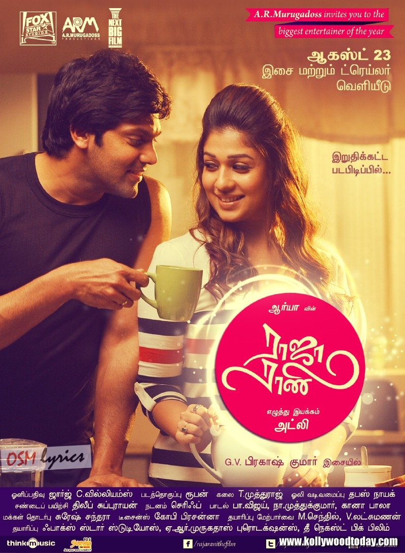Angnyaade Song Lyrics Raja Rani Tamil Latest Songs