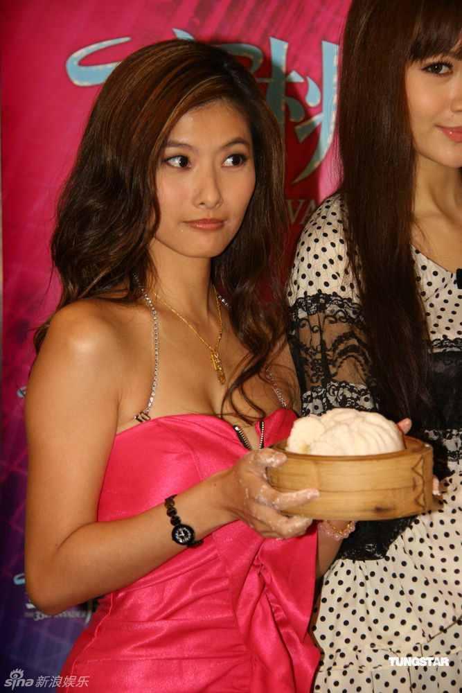 Chen Chih-Ying