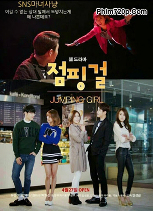 Jumping Girl 2015 poster