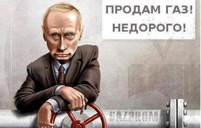 Украина нарастила суточный объем импорта газа из Европы - Цензор.НЕТ 932