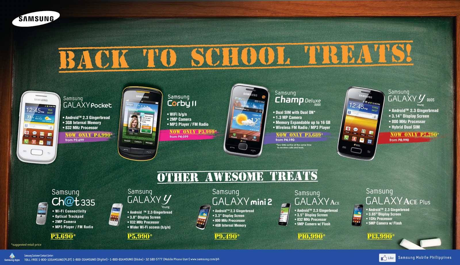 "Samsung Mobile Philippines ""BACK TO SCHOOL TREATS!"" Pricelist"