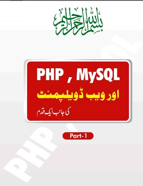 vb net books free download pdf