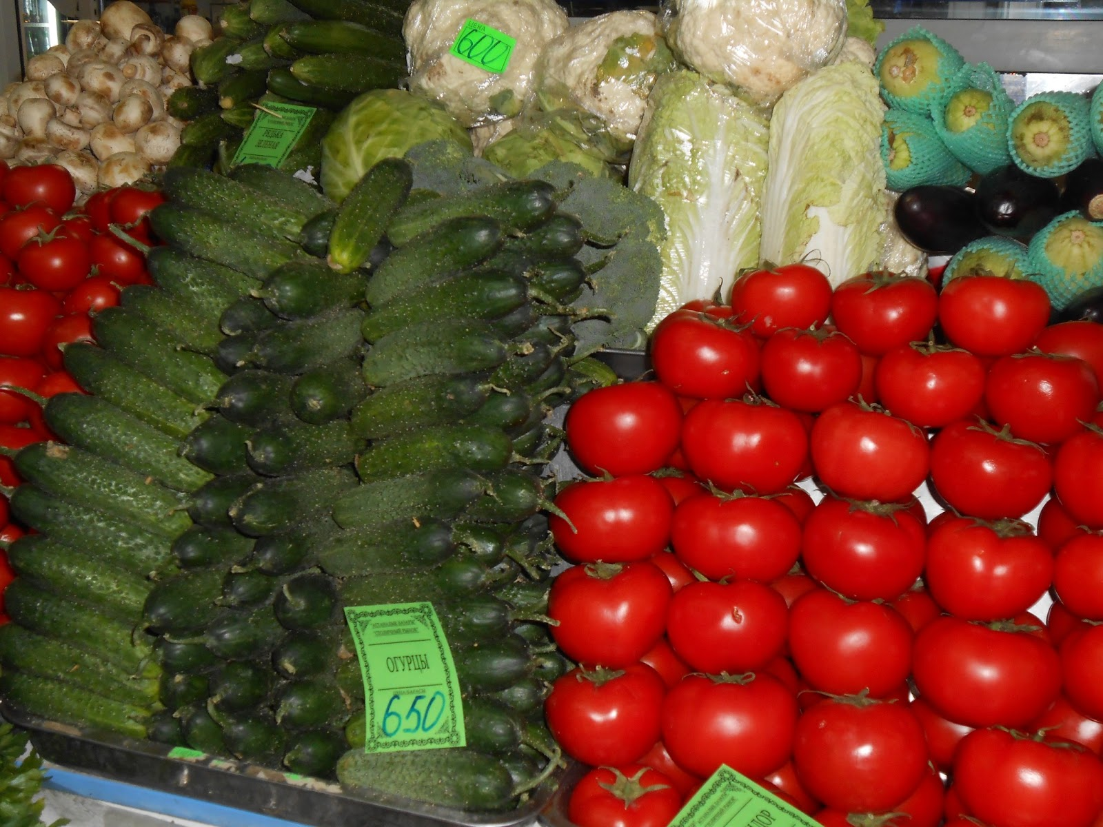 Astana Vegetables