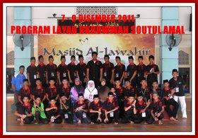7 - 9 DISEMBER 2011