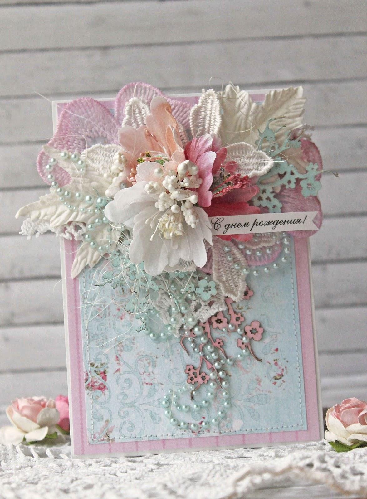 Скрапбукинг цветочная открытка 86