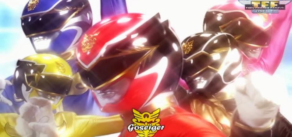 Tensou Sentai Goseiger Last Epic - Tensou Sentai Goseiger Last Epic
