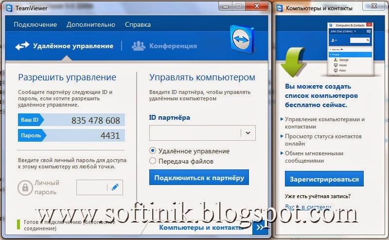 TeamViewer 9.0.32494.