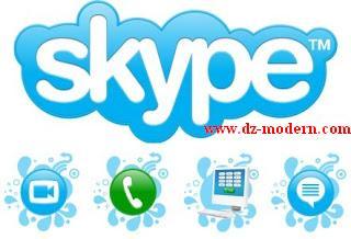 تنزيل برنامج دردشة سكايب مجاني 2013 download skype free 6.1.0.129