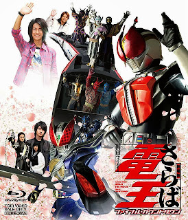 Download Kamen Rider Den-O: Final Countdown