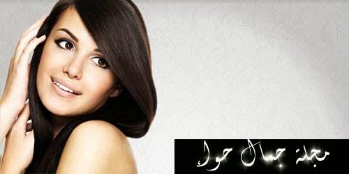 قناع طبيعي لفرد وتنعيم الشعر