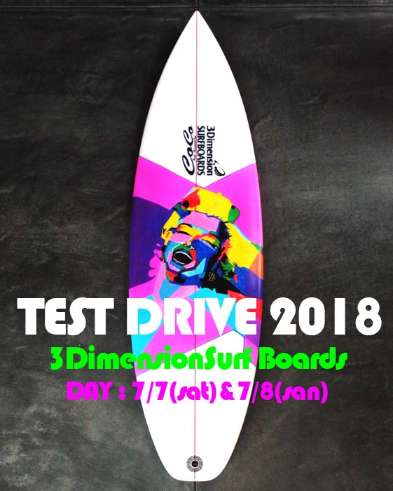...3DimensionSurfBoards TEST DRIVE 2018..