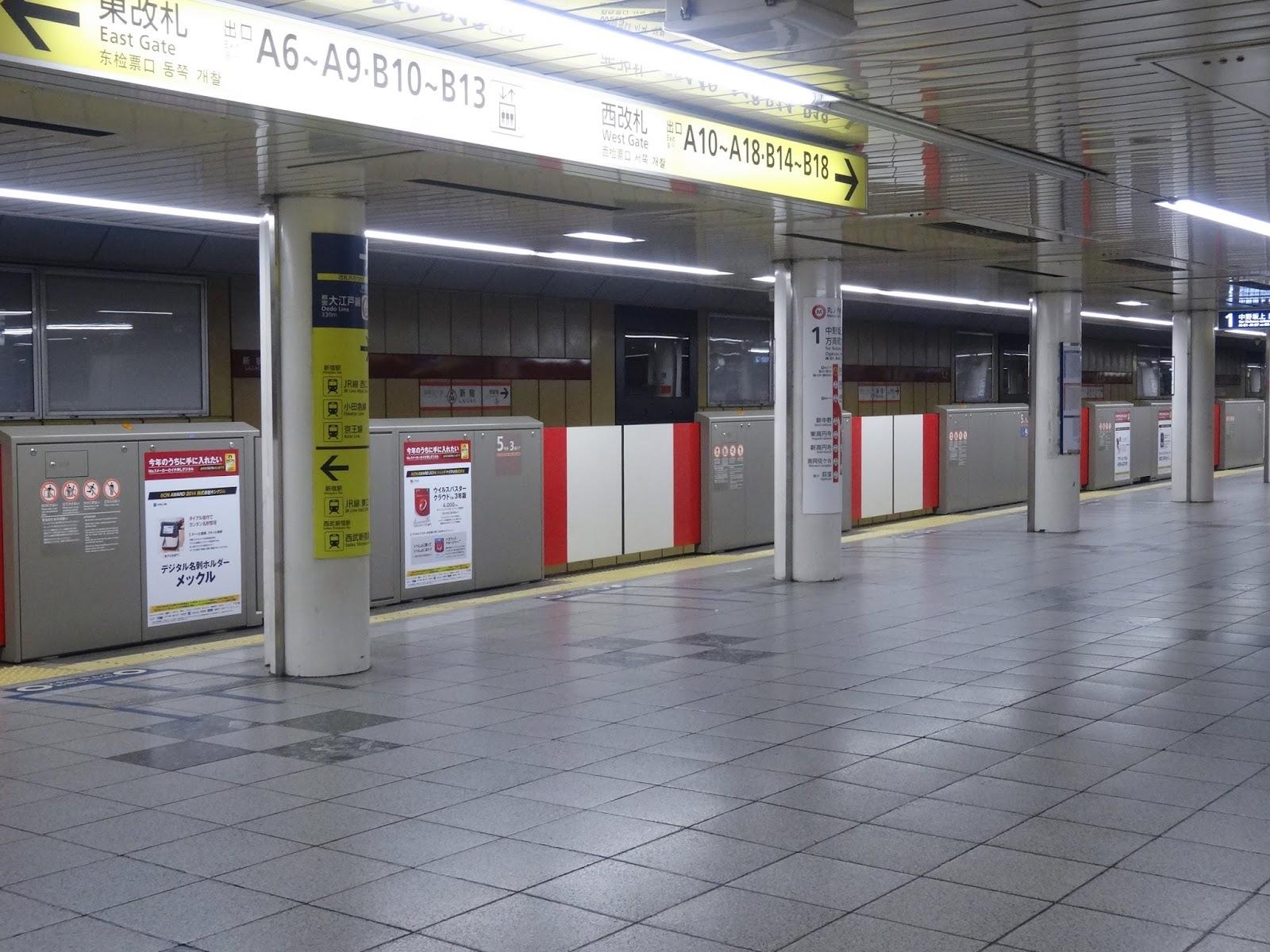 駅,地下鉄新宿駅〈著作権フリー画像〉Free Stock Photos