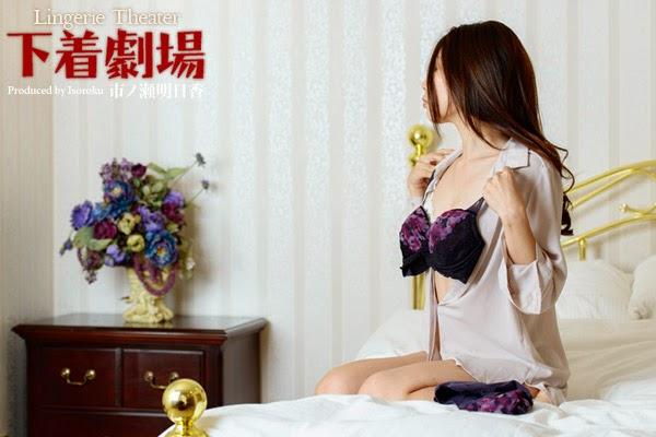 Mudefhyy-Clut s_geki070 Asuka Ichinose 01270