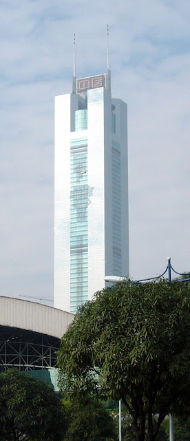 tallest office buildings