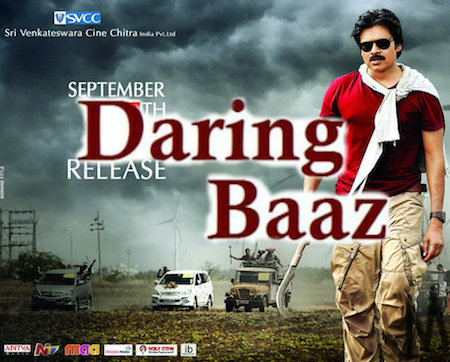 Daring Baaz 2014 Bluray Download