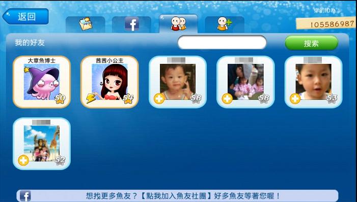 開心水族箱 APK / APP 下載 (開水、Happy Fish),熱門的養魚遊戲推薦