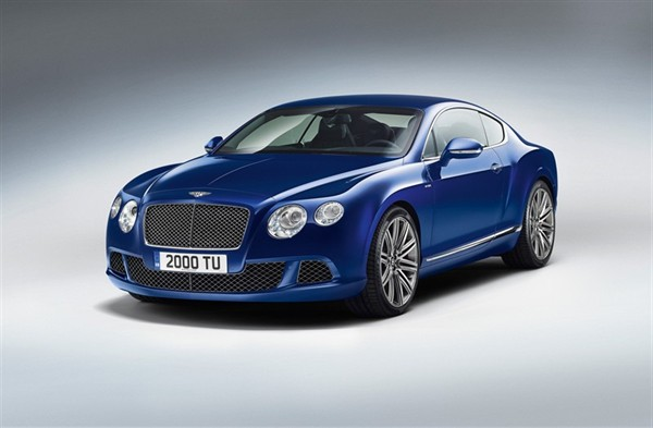 Bentley Unveils Its Fastest Car Ever
