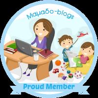 Μαμαδο-blogs Member