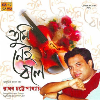 Latest Bengali Music News New Bengali Songs Music Videos