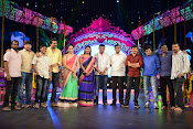 Maa Mahalakshmi game show launch-thumbnail-4