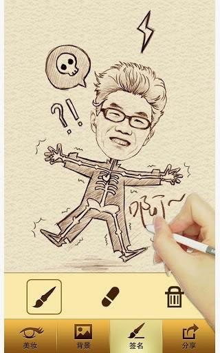 Aplikasi Foto Karikatur Android Moman Camera Yang Paling banyak Di Download