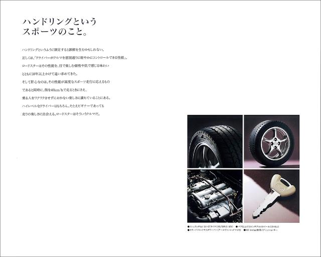Mazda Roadster NR Limited