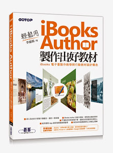 賀!! 本書進入博客來中電腦書籍分類暢銷榜24名!
