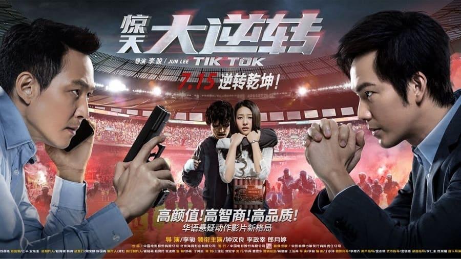 Tik Tok 2017 Filme 1080p 720p FullHD HD WEBrip completo Torrent