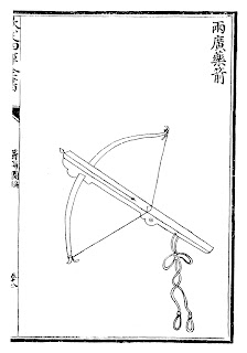 Ming Chinese Poisoned Quarrel