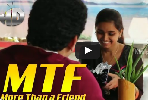 MTF MORE THAN A FRIEND TELUGU SHORT FILM POSTER
