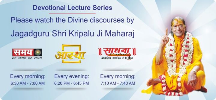Jagadguru Shree Kripaluji Maharaj TV Schedule Times