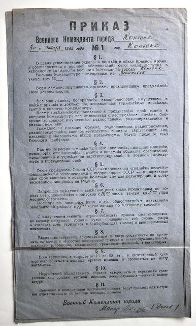 Plakat (w j. rosyjskim i polskim), rozkaz wojennego komendanta miasta Końskie z dnia 20 stycznia 1945 r. Plakat z kolekcji KW.