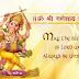 Ganesh Chaturthi Bhajans | Ganesh Chaturthi Songs 2011