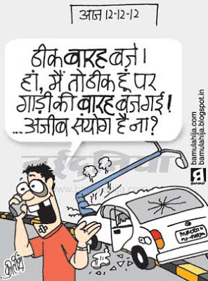 daily Humor, humor fun, hindi cartoon, jokes, traffic