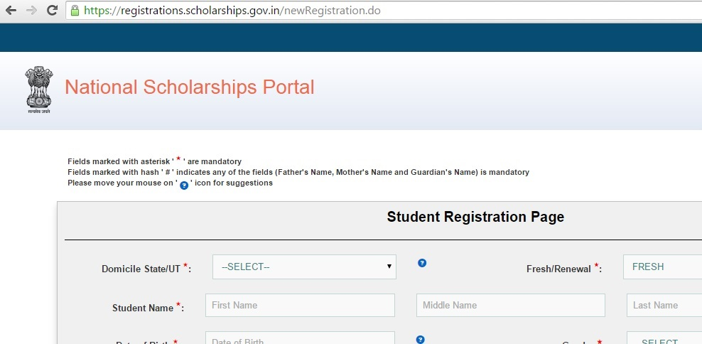mp scholarship portal application status