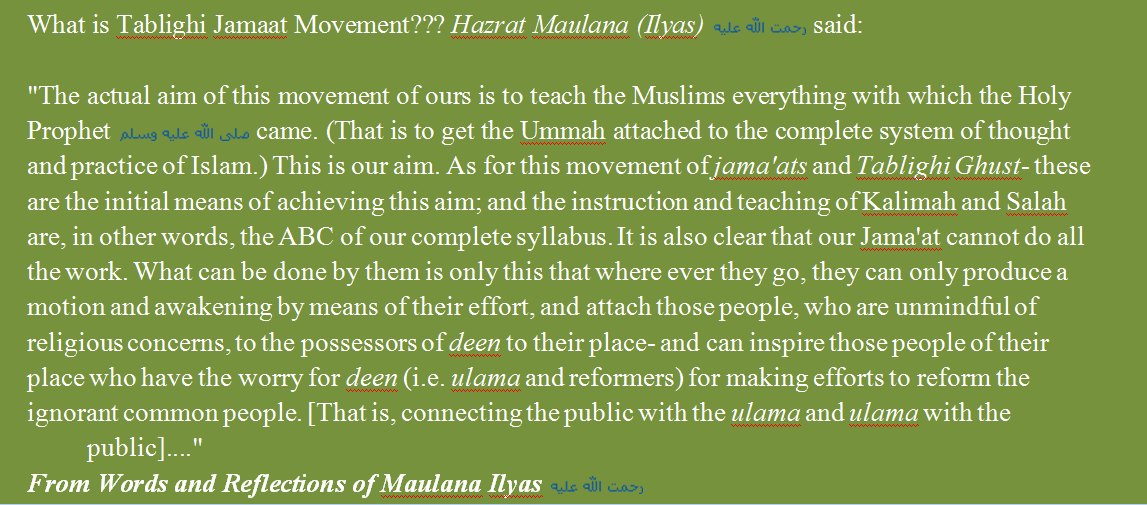 Aim Objective & Dawah of Tabligh Movement