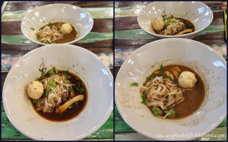 Boat noodle empire damansara pj o 39 food o 39 life for Ayutthaya thai cuisine