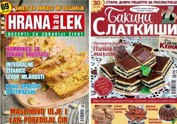 http://www.advertiser-serbia.com/SearchVesti.aspx?psid=5640