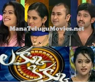 Lakku Kikku Show – E21 – 21st Mar with Madhuri , Avinash,Archana, Rajesh